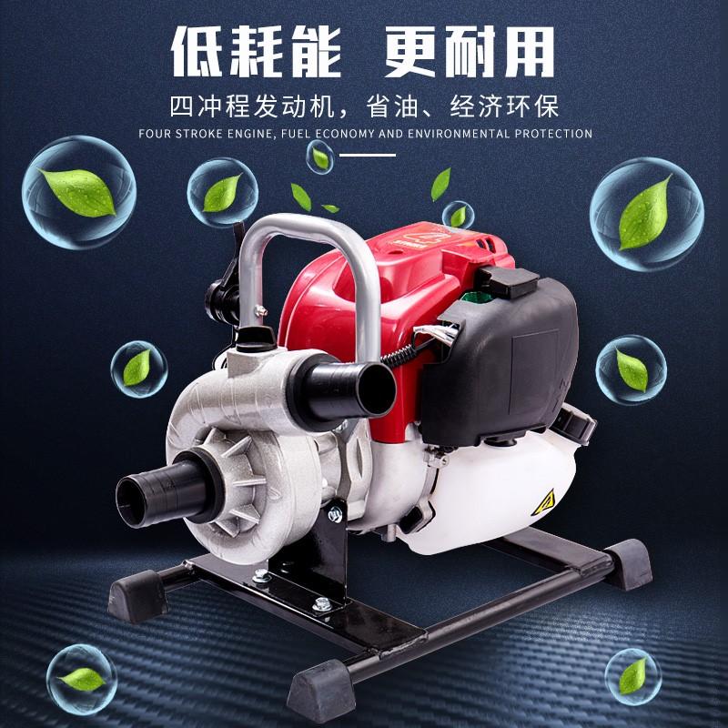 一寸水泵大功率农用家用高扬程灌溉浇菜小型水泵自吸泵汽油抽水机