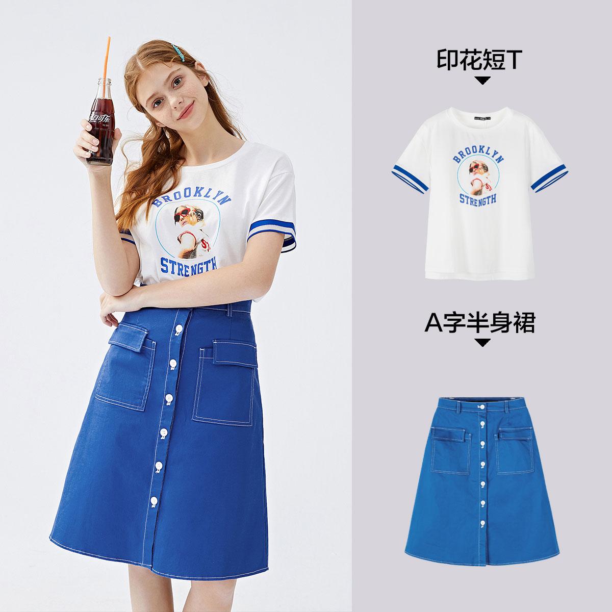 【商场同款】森马套装裙女夏季新款两件套印花纯棉短袖t恤配A字裙