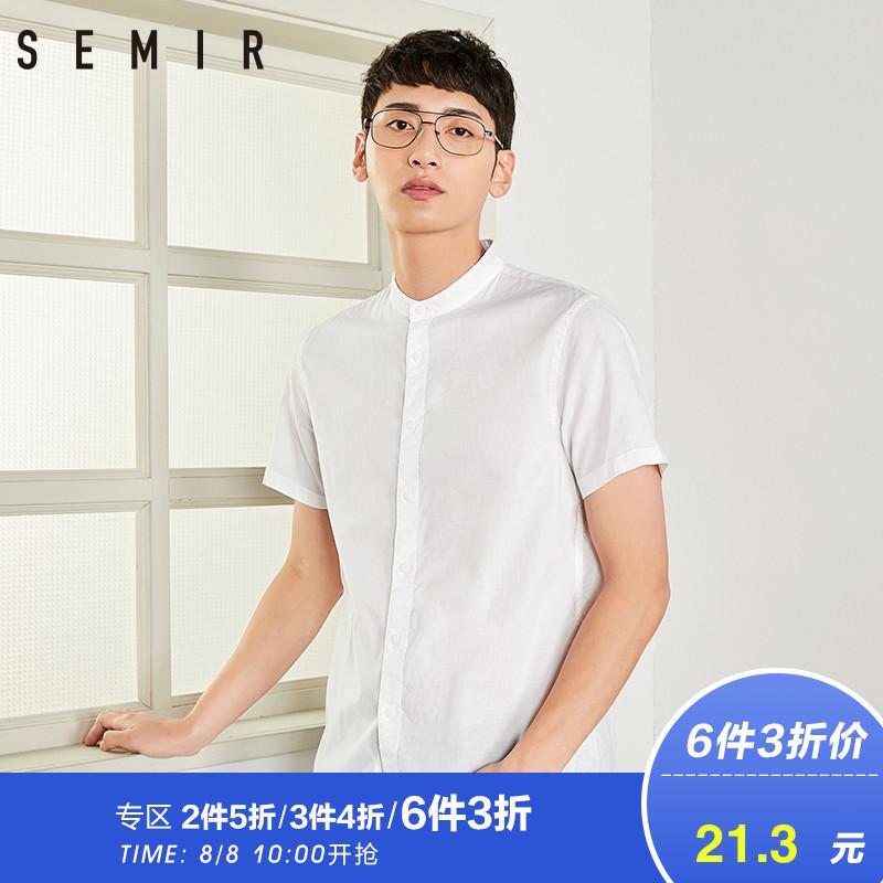 森马短袖衬衫男2018夏季新款白衬衣韩版纯色纯棉立领衣服青少年