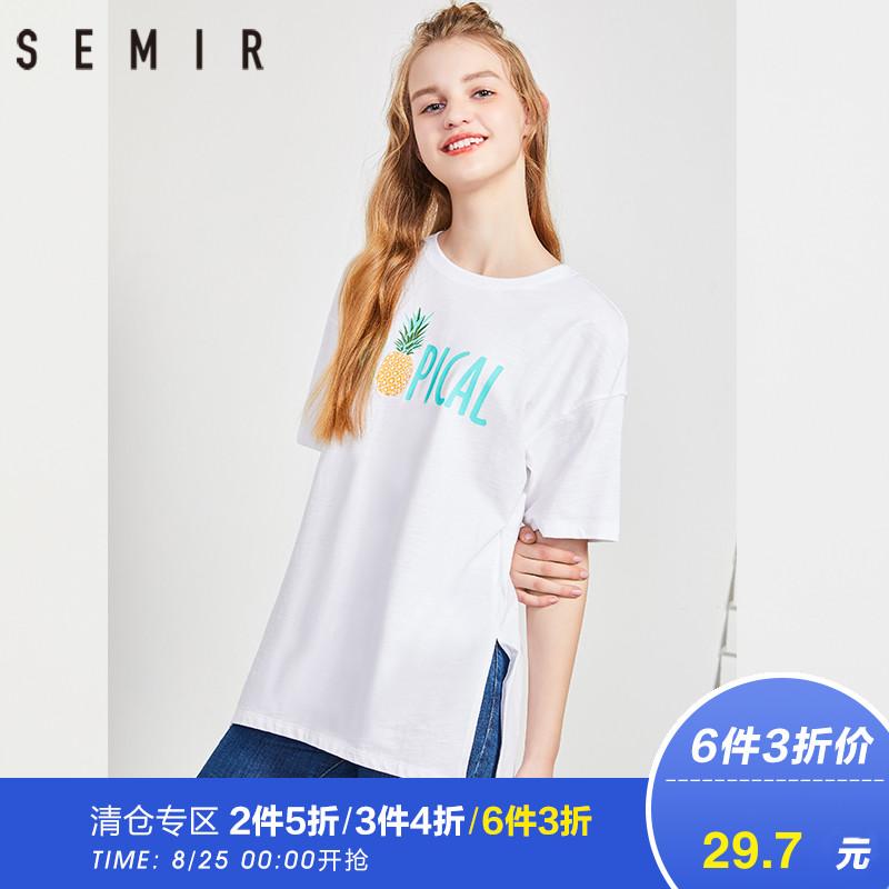 森马官方店短袖t恤女2018夏季新款学生体恤上衣女装中长款潮