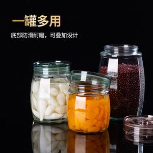 密封罐无铅玻璃瓶子储物罐泡酒泡菜坛子食品茶叶蜂蜜收纳罐带盖