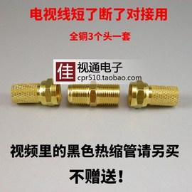 全铜镀金自旋自紧 有线电视线对接头/连接器/延长头F头 直接英制图片