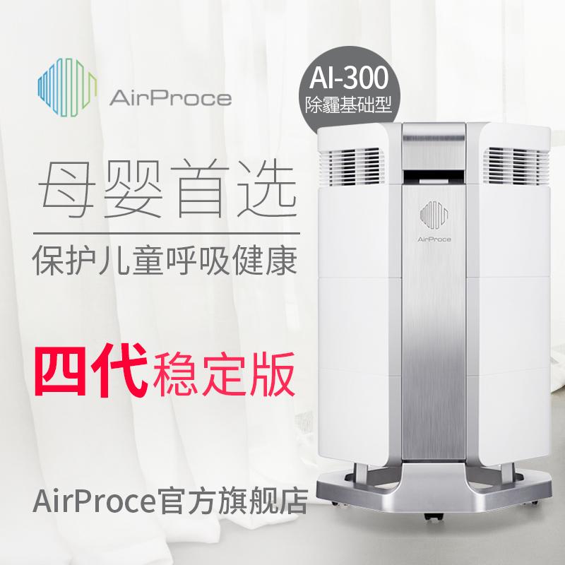 [airproce旗舰店空气净化,氧吧]AirProce艾泊斯四代稳定版AI月销量1件仅售6999元
