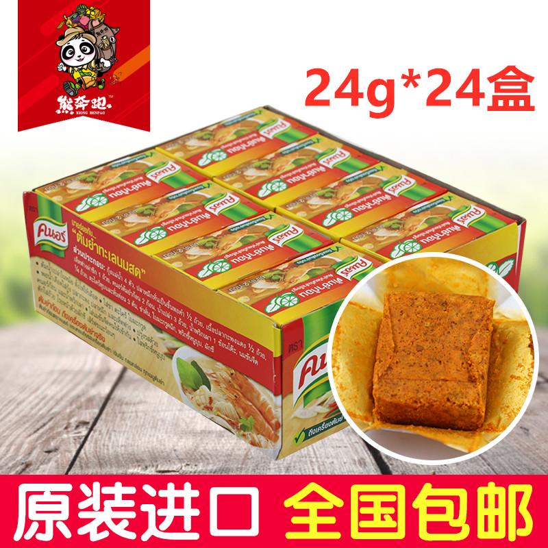 满39.80元可用8.82元优惠券24g*24盒泰国家乐冬阴功火锅椰浆