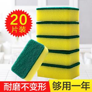 还不晚 厨房用品洗碗海绵擦 多功能家用清洁去污双面百洁布洗锅刷