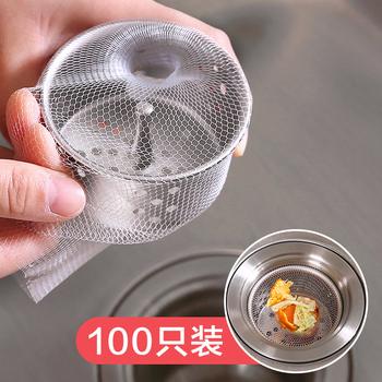 100只厨房洗碗池水池漏网过滤网