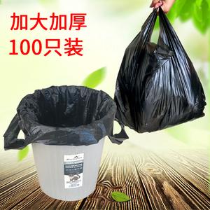 垃圾袋家用手提式加厚黑色大中小号背心款拉圾袋一次性塑料袋
