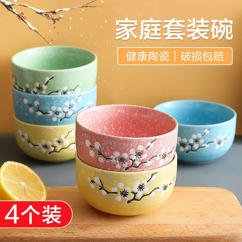 日式碗碟套装可爱梅花陶瓷餐具陶瓷碗釉下彩碗碟套装家用餐具