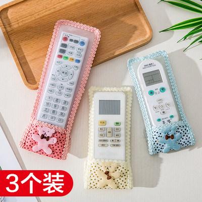特价版 3个装遥控器套防尘套遥控器保护套电视机空调遥控器套