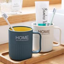 漱口杯牙杯塑料刷牙洗漱牙刷杯子簡約家用情侶ins風牙缸口杯牙桶