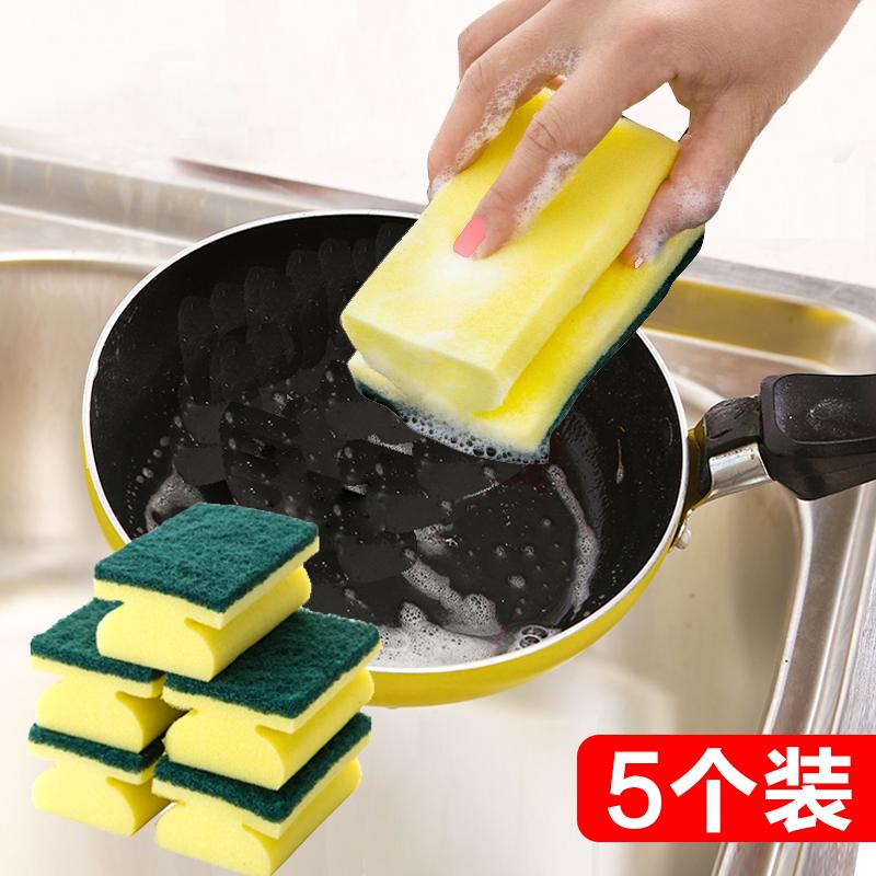 Двутавроввая чистый губка вытирать сгущаться губкой кухня статьи мощный обеззараживание мыть чаша ткань щетка горшок