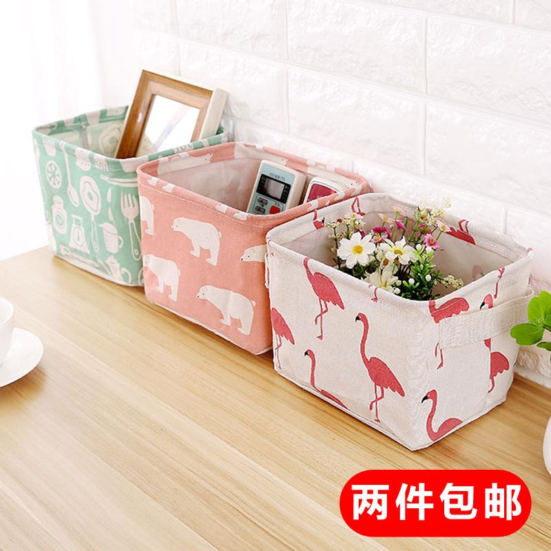 长方形棉麻收纳筐杂物玩具储物篮浴室桌面化妆品收纳盒零食收纳篮