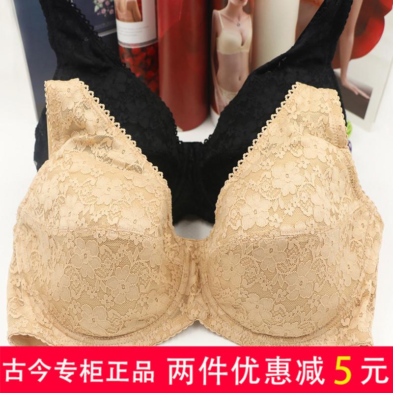 古今文胸紫兰蒂专柜正品全罩杯薄款大码胸罩调整聚拢收副乳女内衣