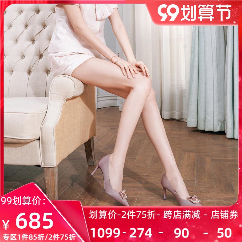 roberta诺贝达春季新品单鞋女细高跟水钻女鞋轻奢饰扣RS97203
