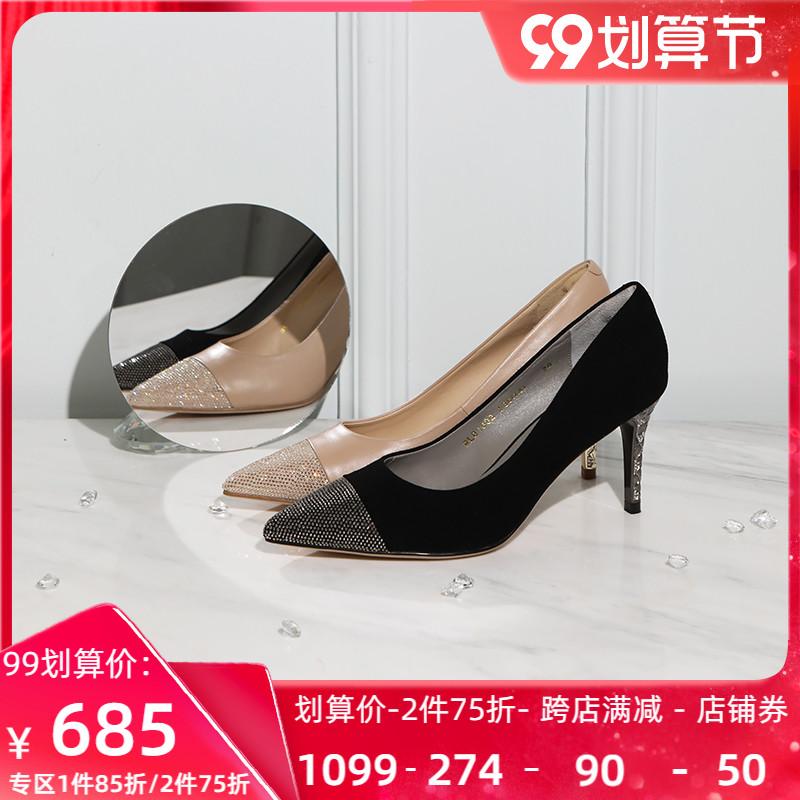 Roberta诺贝达新款女鞋春夏尖头水钻细高跟通勤单鞋RL01002