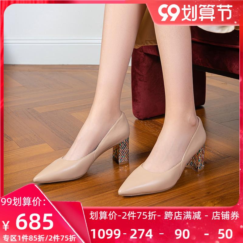 Roberta诺贝达春夏新款女鞋舒适粗跟通勤尖头单鞋子RL01202