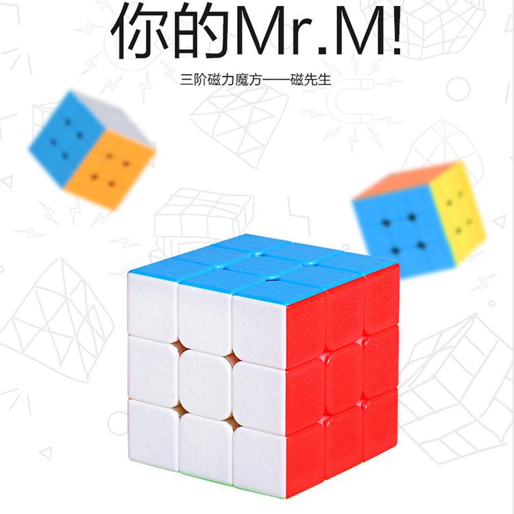 圣手三�A磁力魔方��色�速比�魔方Mr.M磁先生益智玩具�滑新品