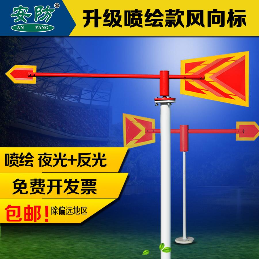 Сейф проверить металл серебристые тип отражающий ветер для знак газ как маленький миниатюрный дом топ ветер скорость инструмент мешок на открытом воздухе нержавеющей стали