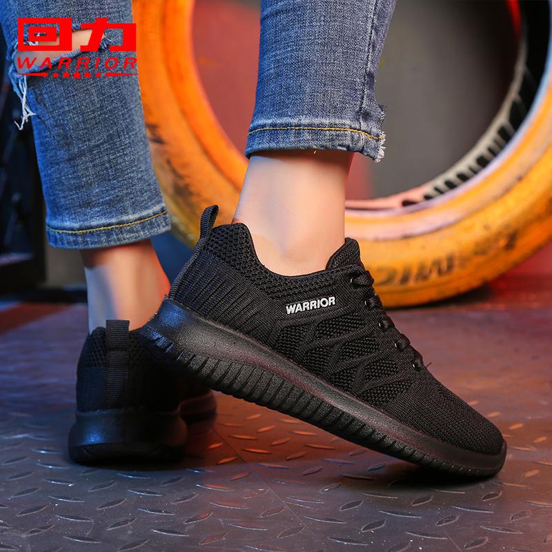 回力鞋女2018新款帆布鞋女韩版黑色学生休闲运动鞋女潮软底跑步鞋
