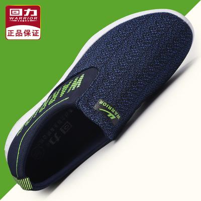 回力男鞋秋季低帮一脚蹬帆布鞋休闲舒适布鞋运动懒人软底鞋潮鞋男