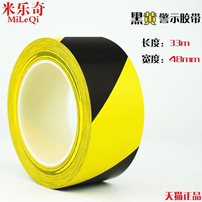 Черный / желтый 48MM ширина *33 метров