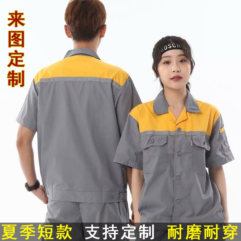 Labor protection clothing warehouse womens work clothes wear-resistant military training promoters uniforms printing work clothes logo culture 206156