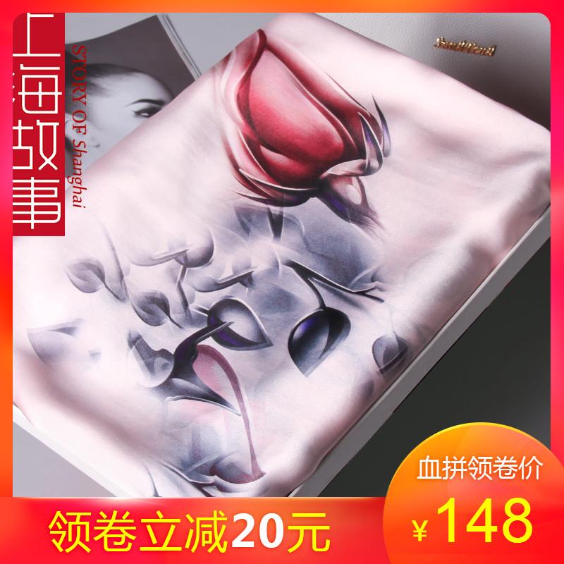 桑蚕丝丝巾