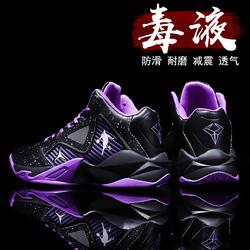 正品轩尧耐克泰aj男童鞋子夏季2021年新款春潮儿童篮球运动鞋网面