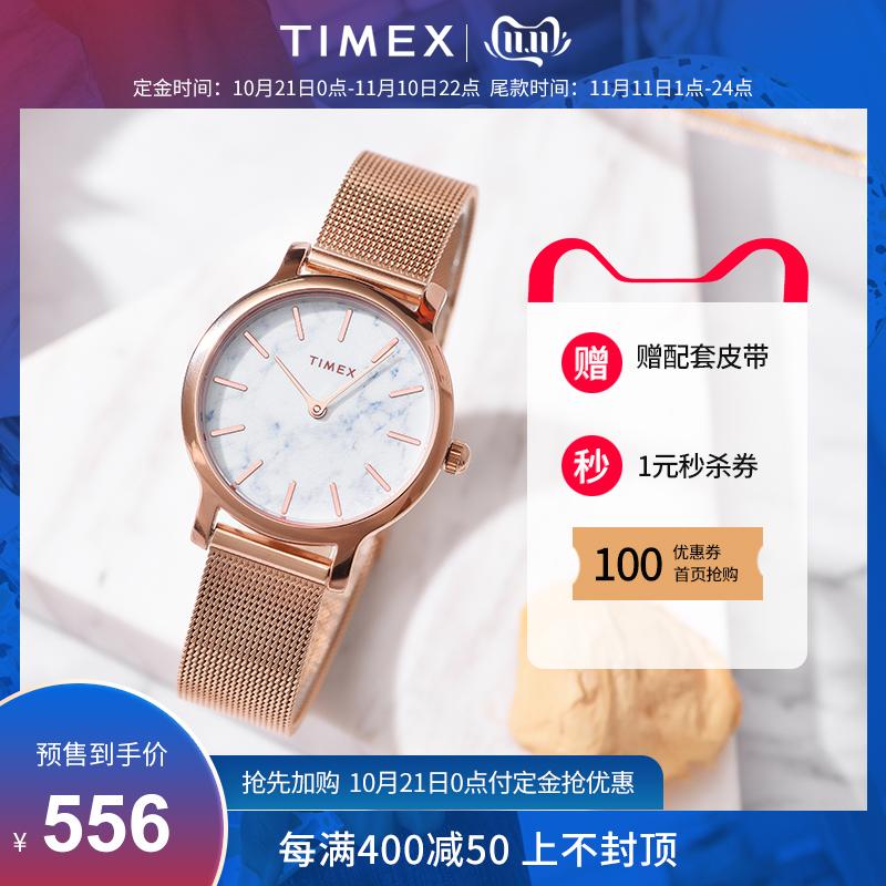 TIMEX天美时手表女小表盘学院风dw网红ins潮流小众女表TWG021000
