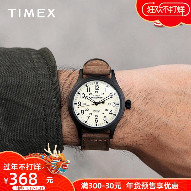 TIMEX天美时手表男户外休闲夜光防水正品石英表学生男表潮T49963