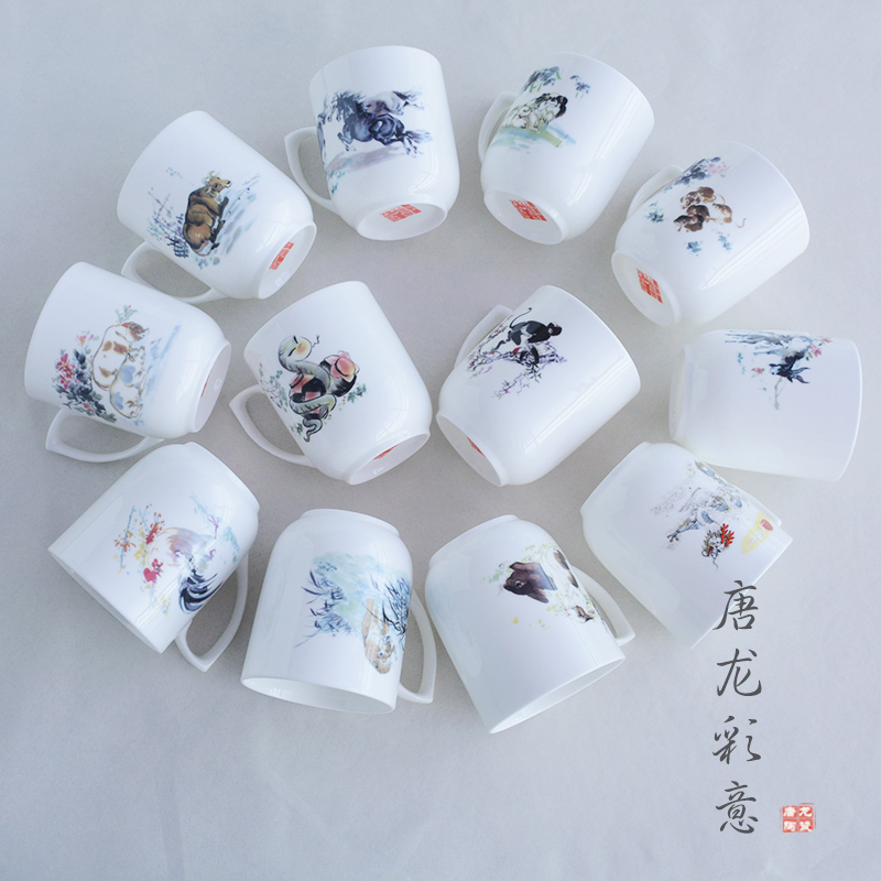 Chinese Zodiac tea cup with ceramic cover Jingdezhen bone porcelain cup office meeting tea making household guest reception water cup