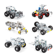 Eitech Aitai Germany imported entry metal assembled building blocks toy disassembly car model boys 6-8 years old