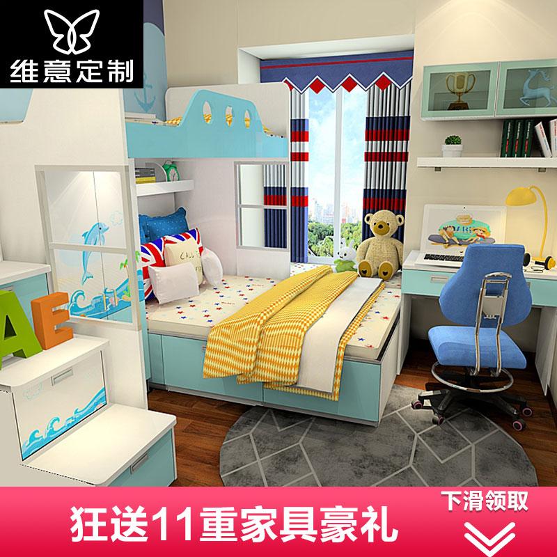 Размер смысл сделанный на заказ ребенок дом мебель общий гардероб установите компьютерный стол книжный шкаф письменный стол кровать сочетание цельный шкаф (комод) дом сделанный на заказ