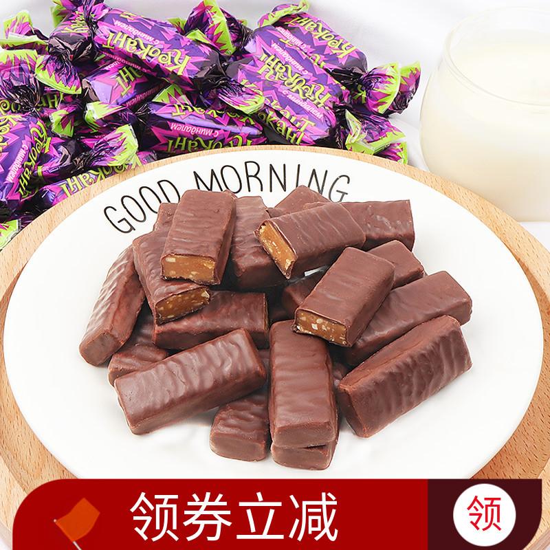俄罗斯进口原装紫皮糖夹心巧克力婚庆喜糖果休闲零食品年货礼散装
