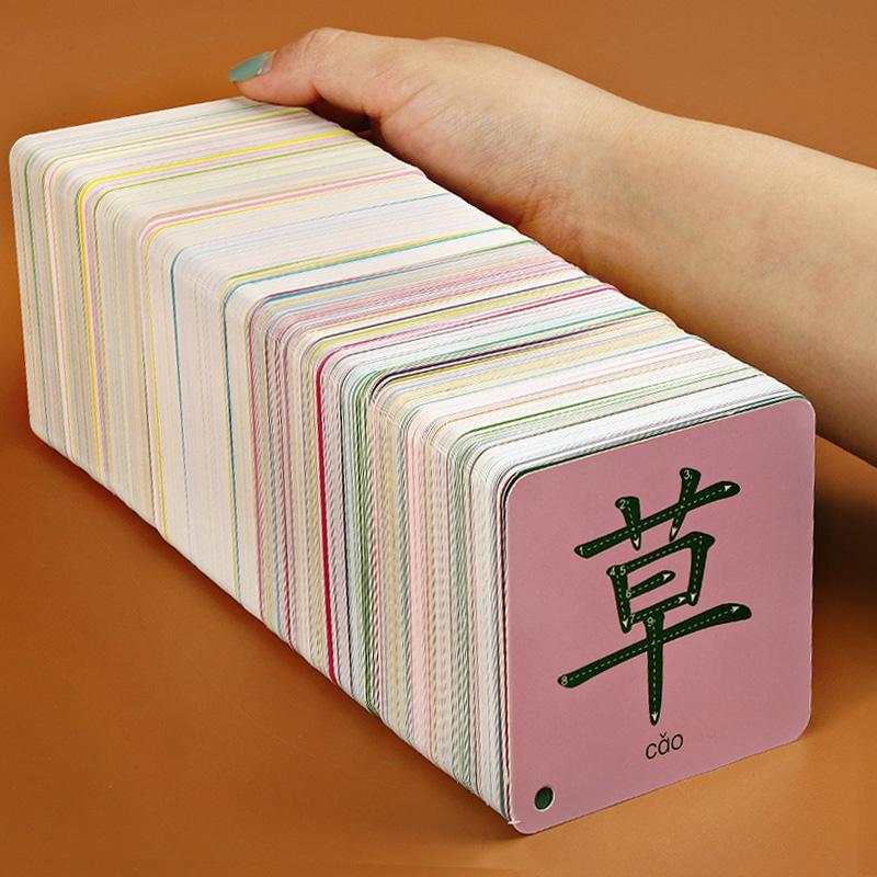 儿童识字卡片幼儿学龄前识字卡3000字幼儿园宝宝早教启蒙认字卡片