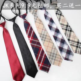 领带女士学院风男生小窄版5CM拉链ins格子衬衫结婚易拉得日系JK潮图片