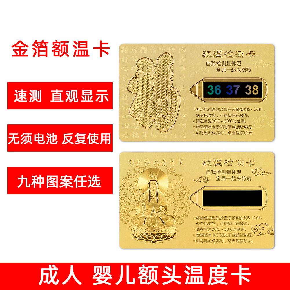 Китайские обереги Артикул 618066302673