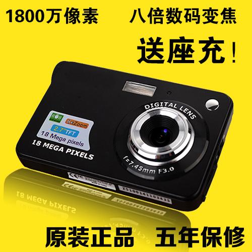 Лицензированный качественный товар 1800 мегапиксельной hd генерал цифровой фото машинально путешествие камера машинально домой самому заказать карта машинально