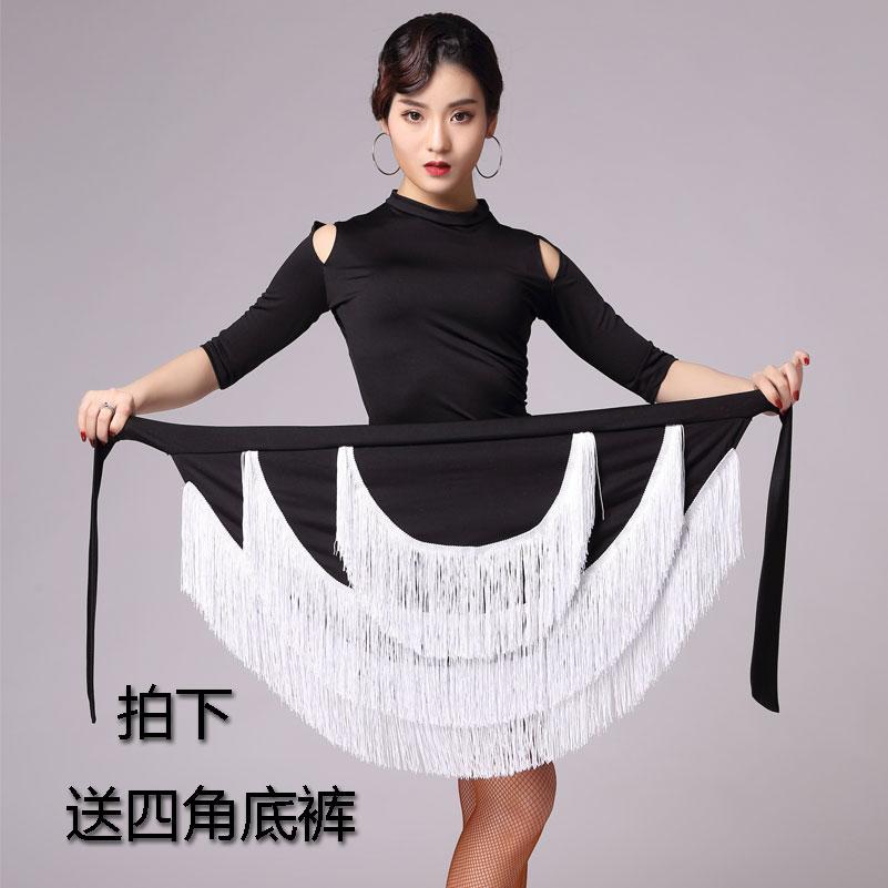 Новая коллекция Латинский танец тазобедренный шарф взрослая женщина нерегулярная с бахромой Латунная юбка из латуни
