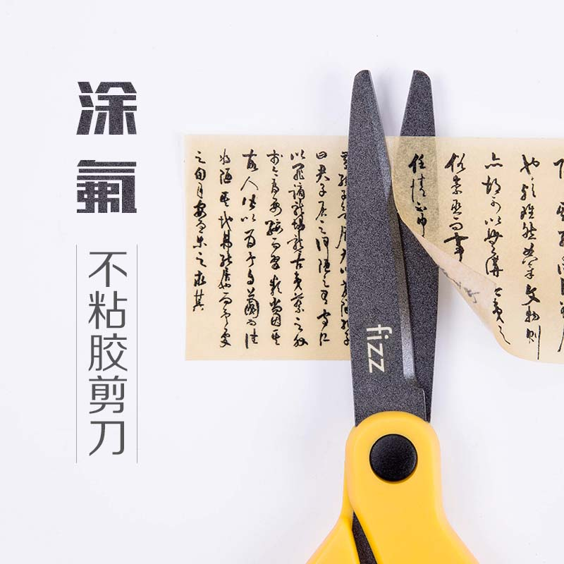 kinbor多功能和纸胶带不粘胶涂氟防粘剪刀办公家居厨房剪缝纫裁纸刀手工美工剪子省力弧线刀刃