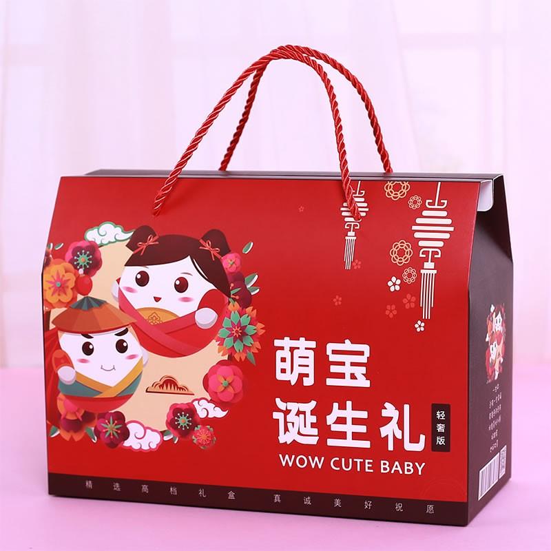 空盒宝宝满月喜蛋周岁生日喜饼盒10-10新券