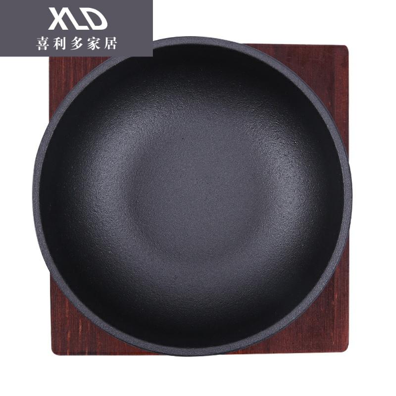 。韩式石锅拌饭石锅铸铁碗铁板烧碗生铁碗日韩料理铁饭碗拌饭专用