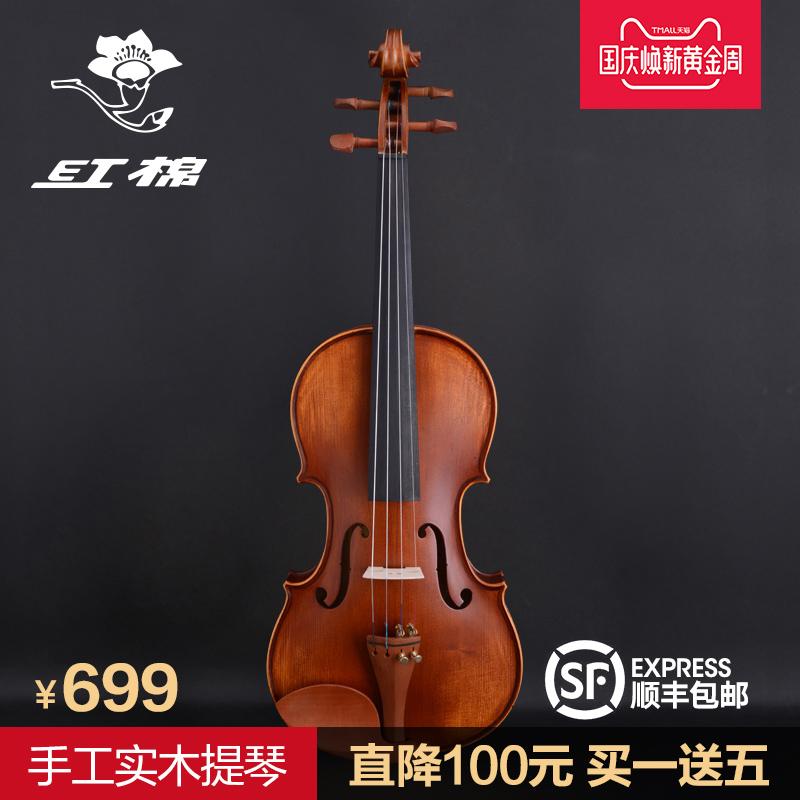 kapok红棉手工实木虎纹小提琴儿童练习琴成人演奏小提琴初学琴