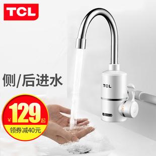 TDR 速热电热水器侧进水 厨房快速加热 TCL 30AC电热水龙头 即热式