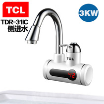 Tcl electric faucet speed heat is hot heating kitchen bao fast over tap water thermoelectric water heater household