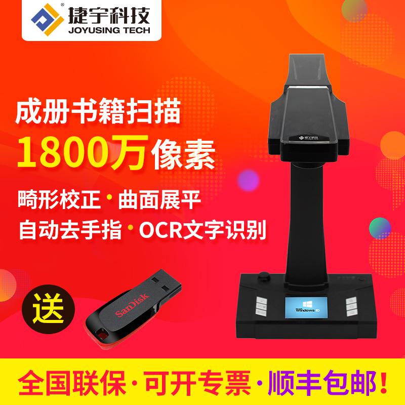 Сканеры Артикул 541024375521