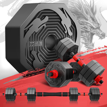 Dumbbell Men's Fitness Equipment Household 20/30 kg Female Yaling a pair of adjustable barbell suits for arm training