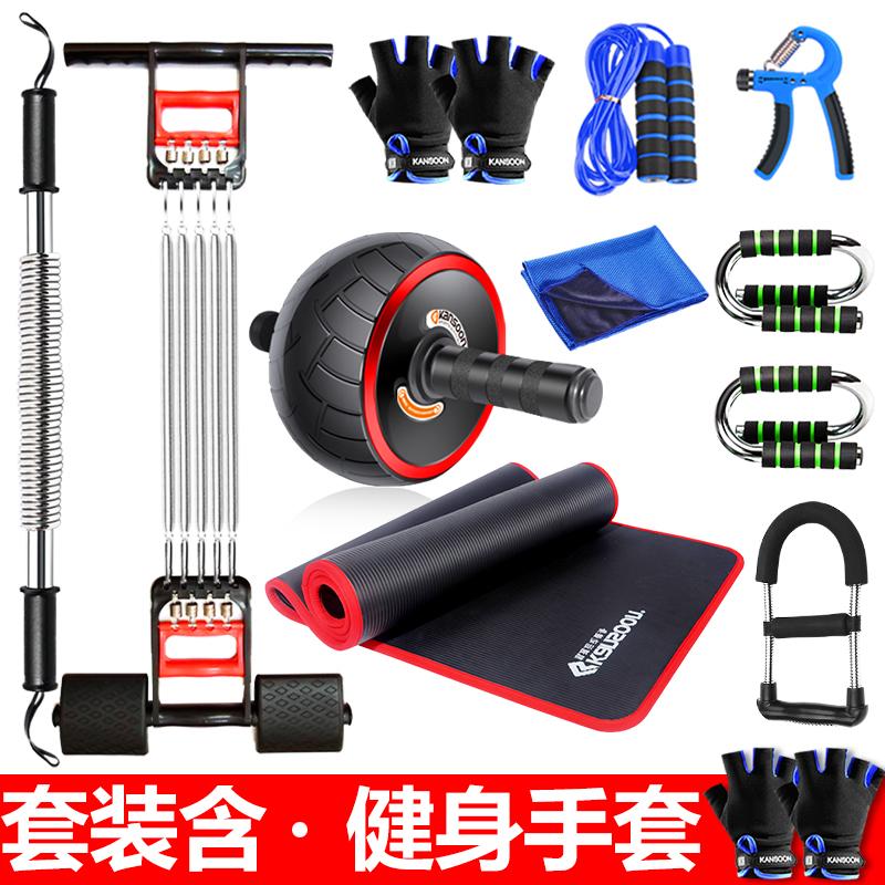 健身器材家用男多功能训练套装体育用品运动锻炼胸肌臂力棒臂力器
