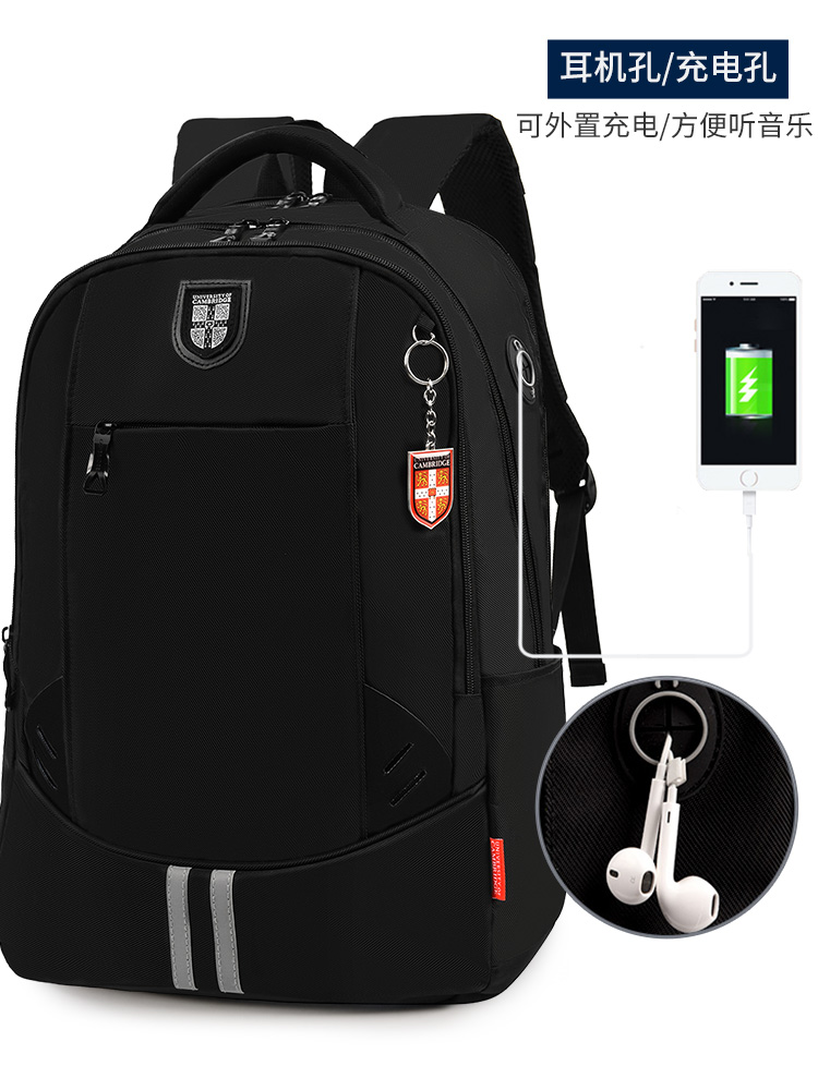 Cambridge University middle school students schoolbag mens backpack womens campus fashion simple large capacity backpack junior high school students senior high school students