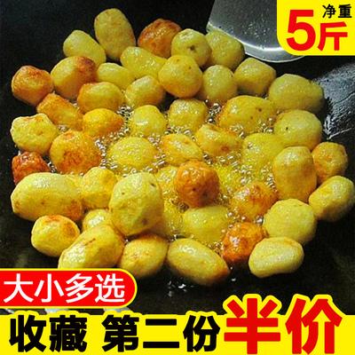 第二份5斤半價恩施小土豆新鮮蔬菜高山黃心馬鈴薯種富硒農家洋芋
